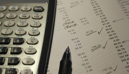 「賃金支払い5原則」とは?給与計算業務の大前提となる5原則を徹底解説!