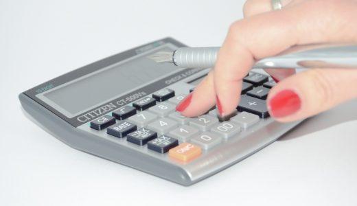 【給与計算】端数処理はここに注意!「原則」と「例外」から徹底解説します!