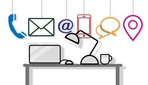 労働条件の通知がメールでも可能に。注意点と対応策をわかりやすくまとめました。