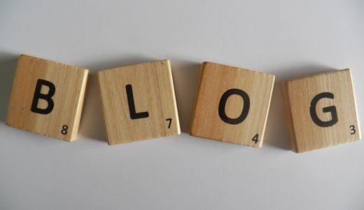 ひとりで仕事をするなら絶対にブログを始めた方がいい3つの理由