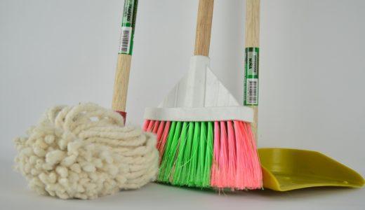自宅で仕事をするなら、家事を気分転換にうまく利用しよう