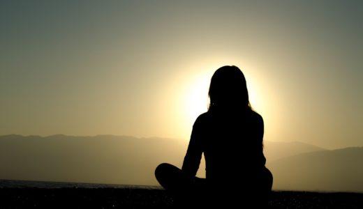 瞑想の効果と実践方法、瞑想歴3年を超える私が伝授します!