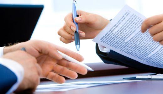 募集時の労働条件はいつ、何を、どのように明示する?3つのポイントから解説