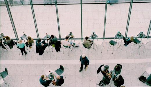 【働き方改革】フレックスタイム制の基本と改正内容をわかりやすく解説