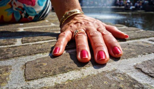 「私の思い」という爪痕を残すブログ記事を書いていきたい